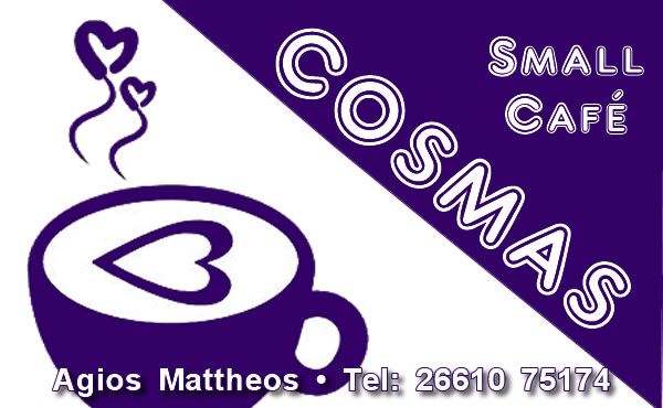 Small Cafe Cosmas in Agios Mattheos
